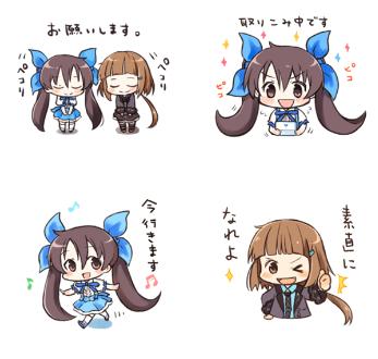 line_mikumo.PNG