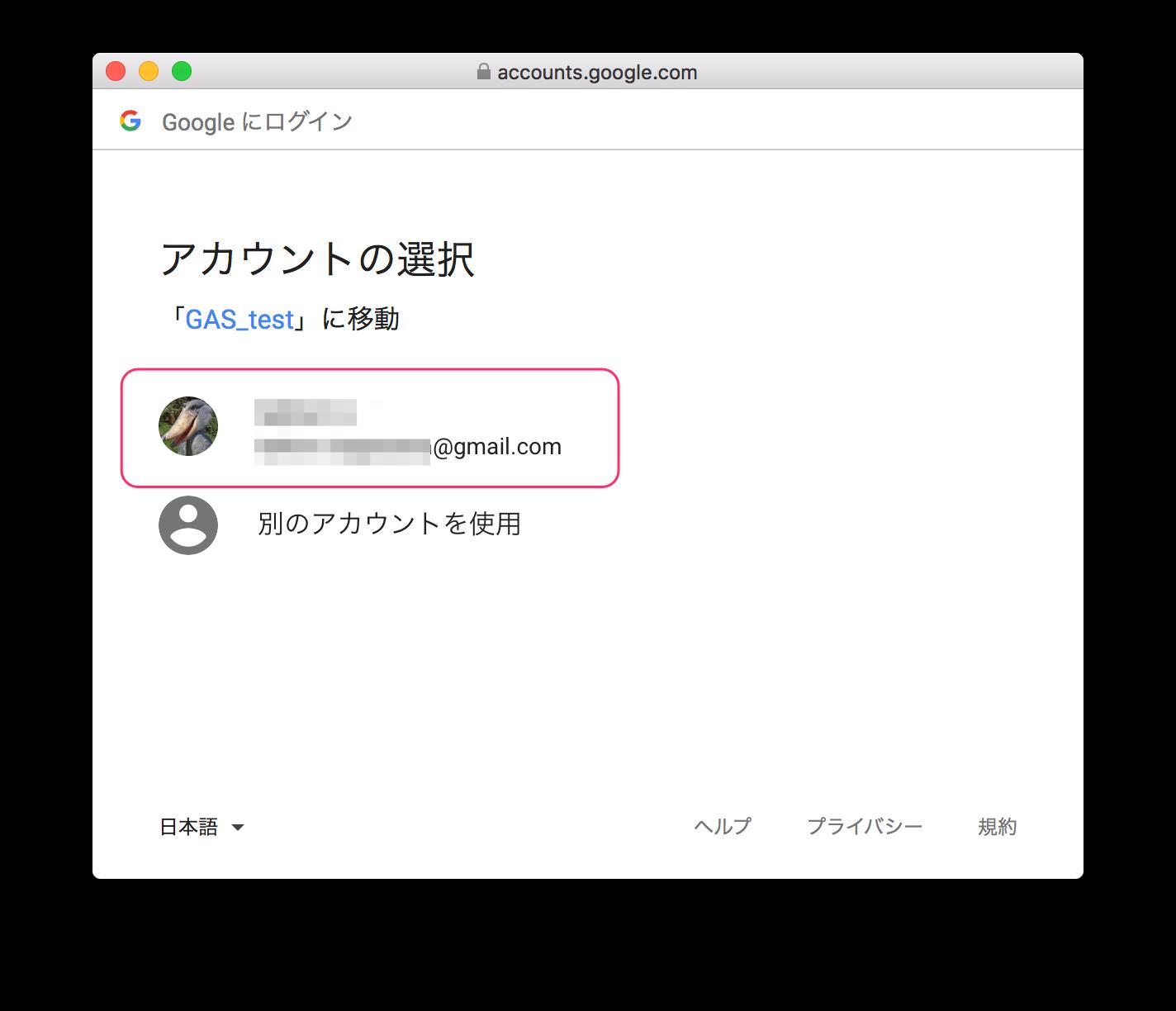 スクリーンショット_2018-06-10_15_17_58.png