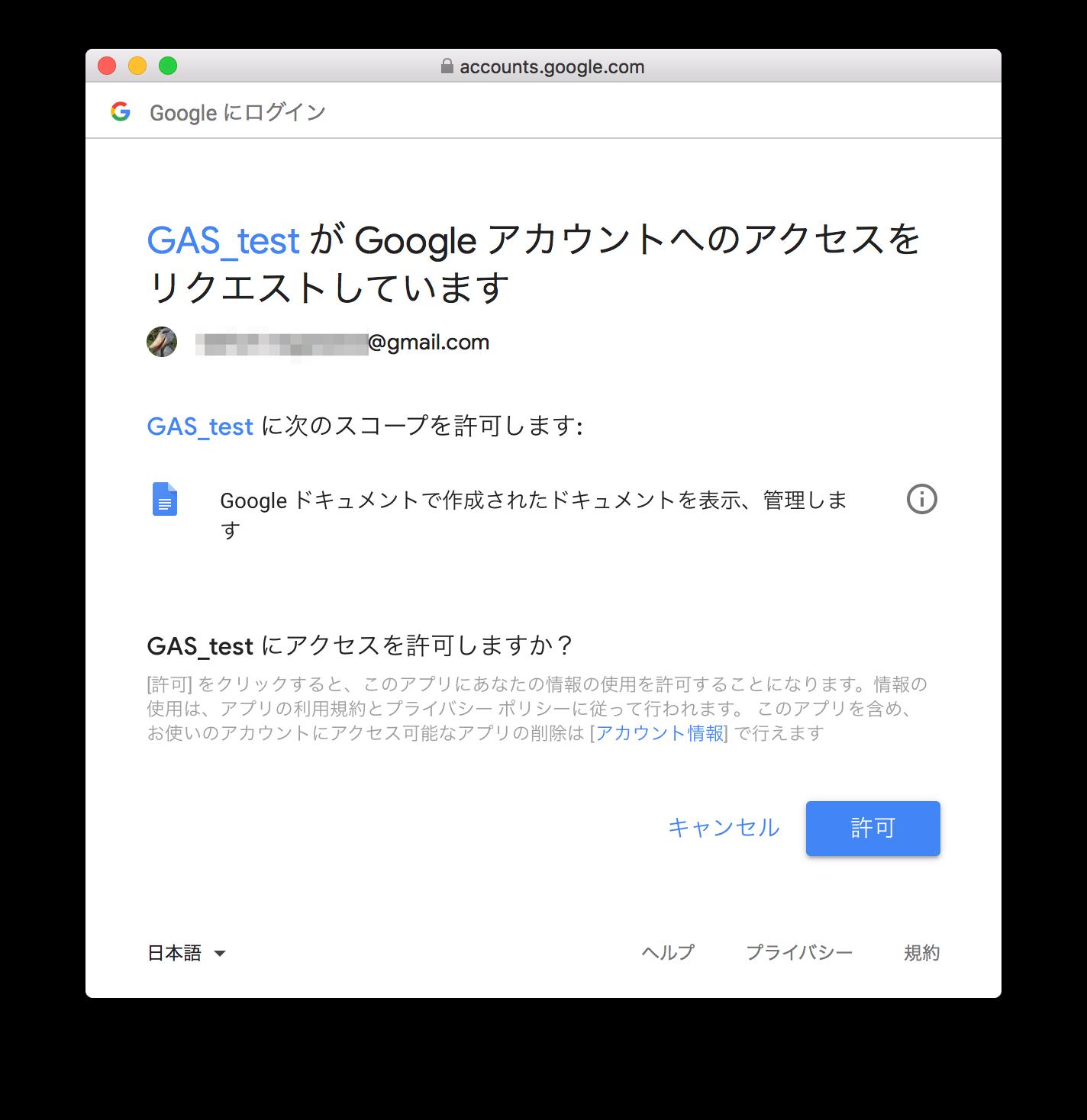 スクリーンショット_2018-06-10_15_18_15.png