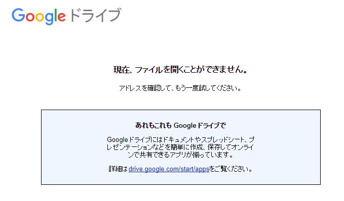 gas_error_1.png