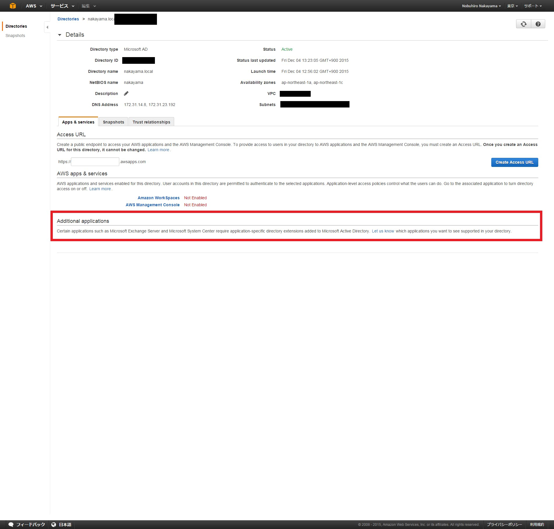 AWS Directory Service Console (4).png