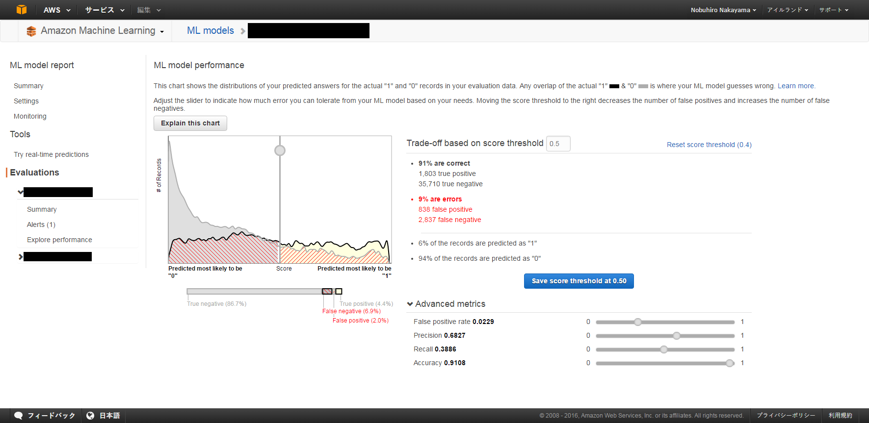 Amazon Machine Learning Management Console (1).png