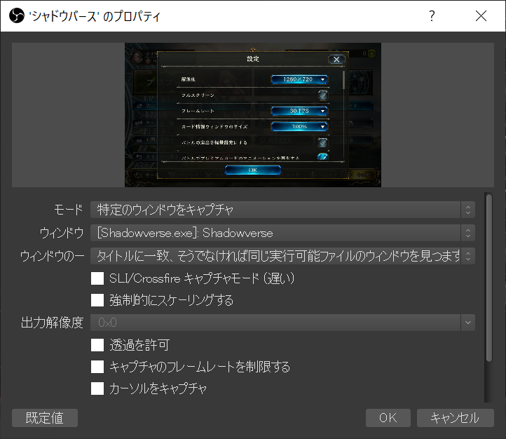 OBS.png