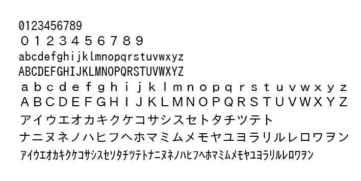 ipa_katakana.png