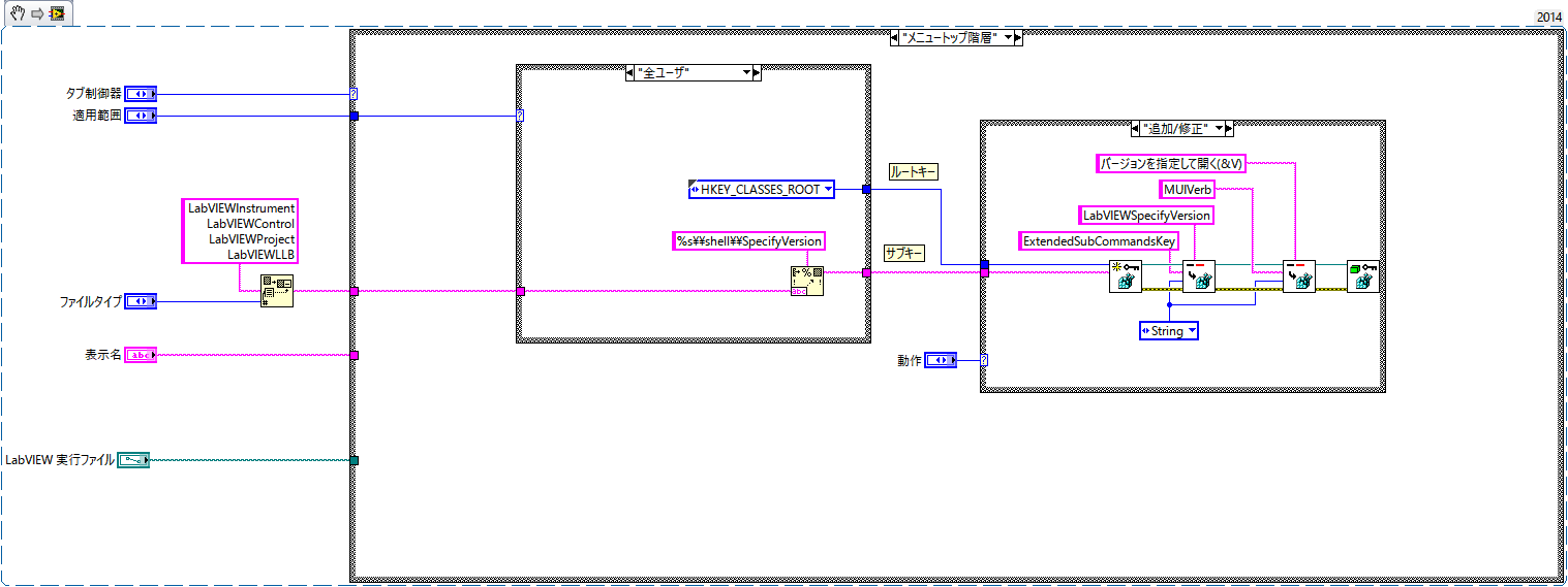 LabVIEW_SpecifyVersion.png