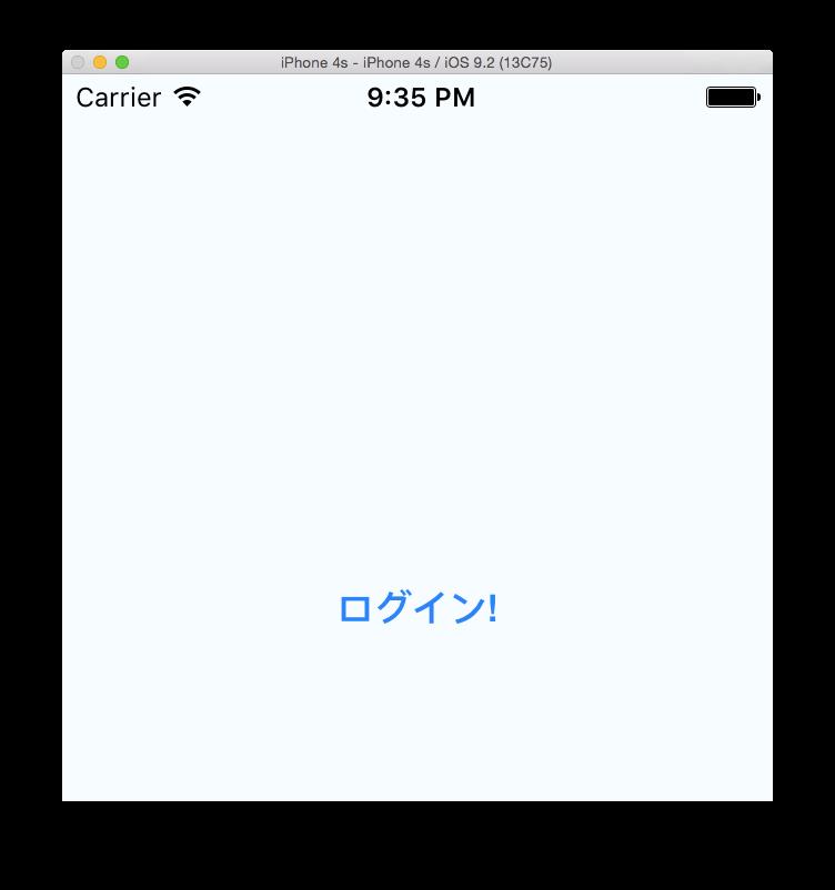 スクリーンショット 2016-02-10 21.35.50.png