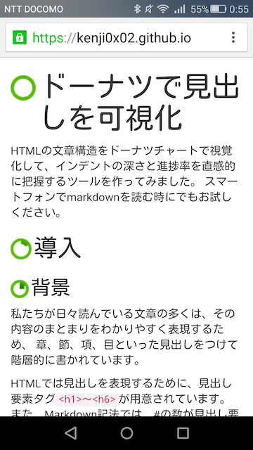 Screenshot_2015-12-26-00-55-05.png