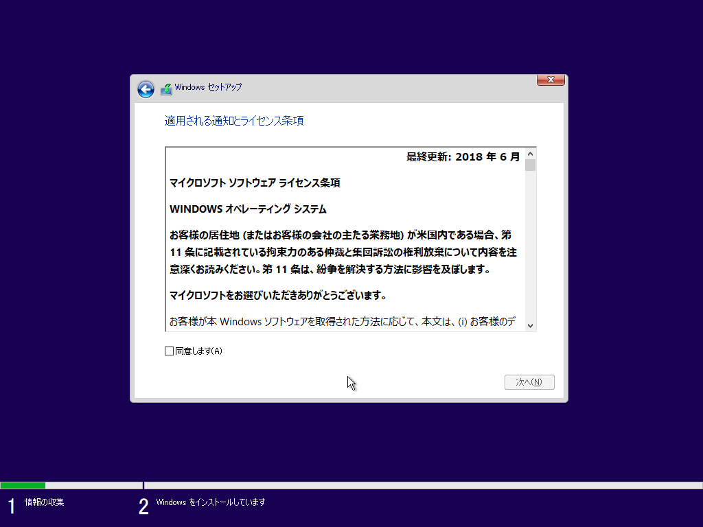 VirtualBox_Windows10_20190302_02_03_2019_13_57_43.png