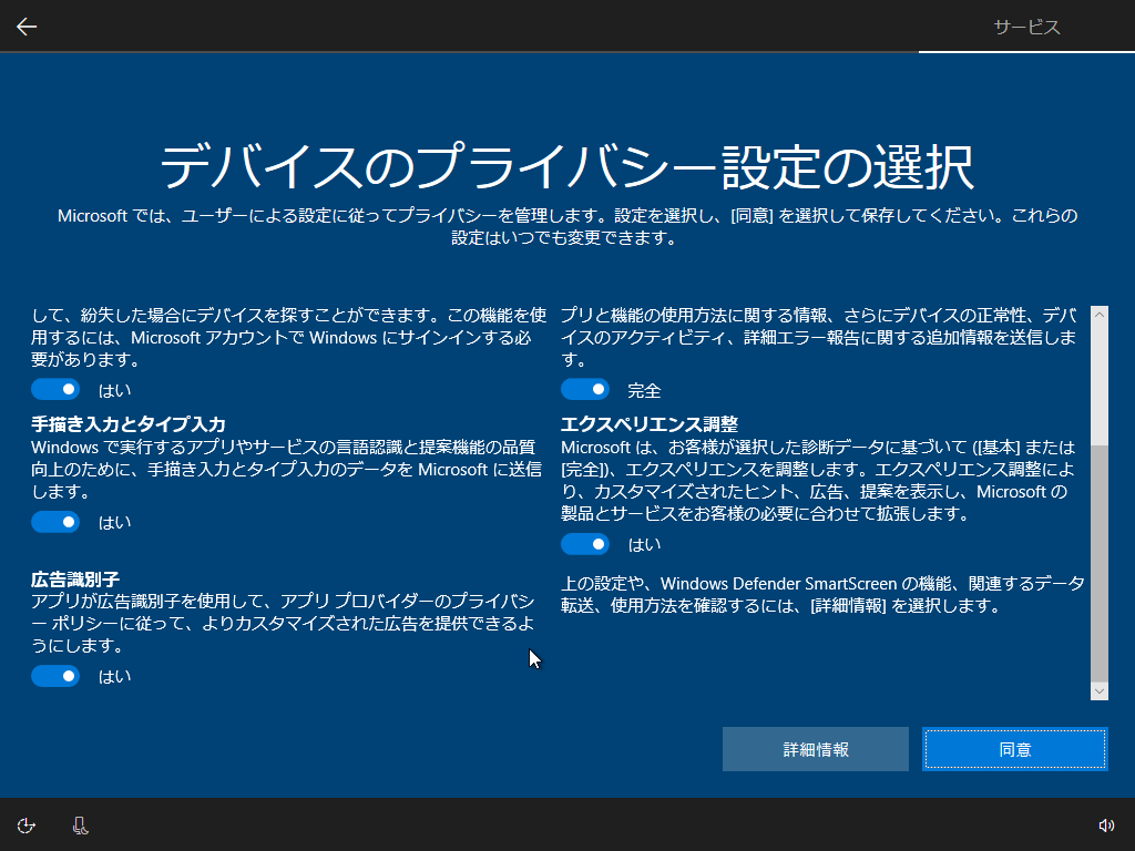 VirtualBox_Windows10_20190302_02_03_2019_14_40_24.png