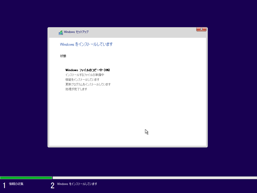 VirtualBox_Windows10_20190302_02_03_2019_13_58_04.png