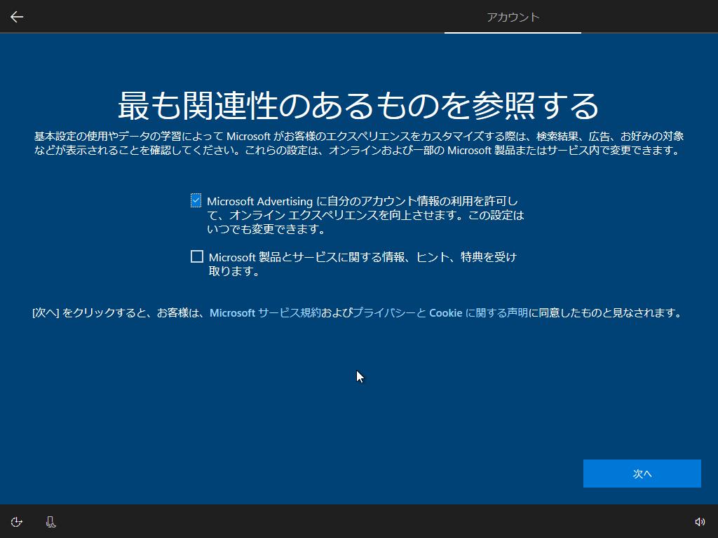 VirtualBox_Windows10_20190302_02_03_2019_14_35_34.png