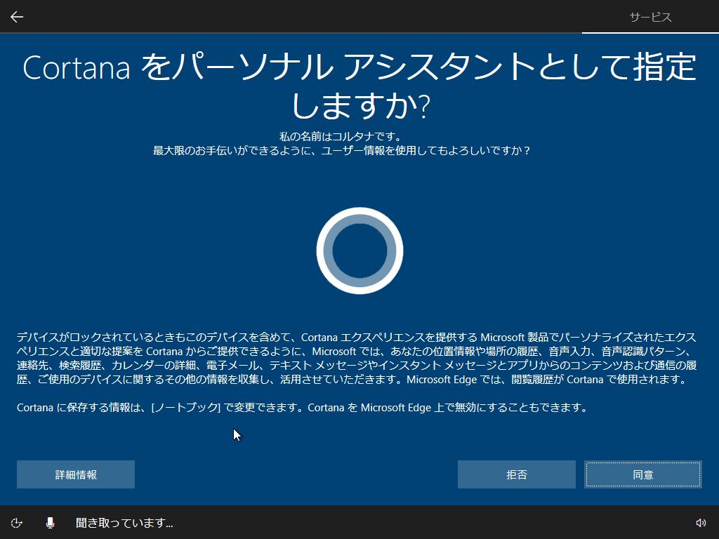 VirtualBox_Windows10_20190302_02_03_2019_14_39_40.png