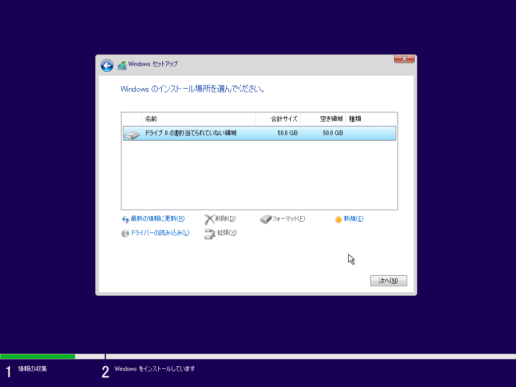 VirtualBox_Windows10_20190302_02_03_2019_13_57_59.png