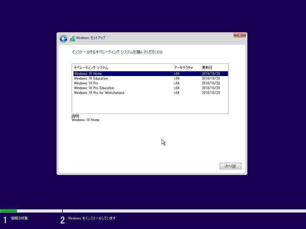 VirtualBox_Windows10_20190302_02_03_2019_13_57_29.png