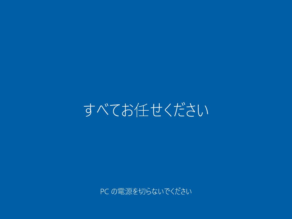 VirtualBox_Windows10_20190302_02_03_2019_14_42_21.png