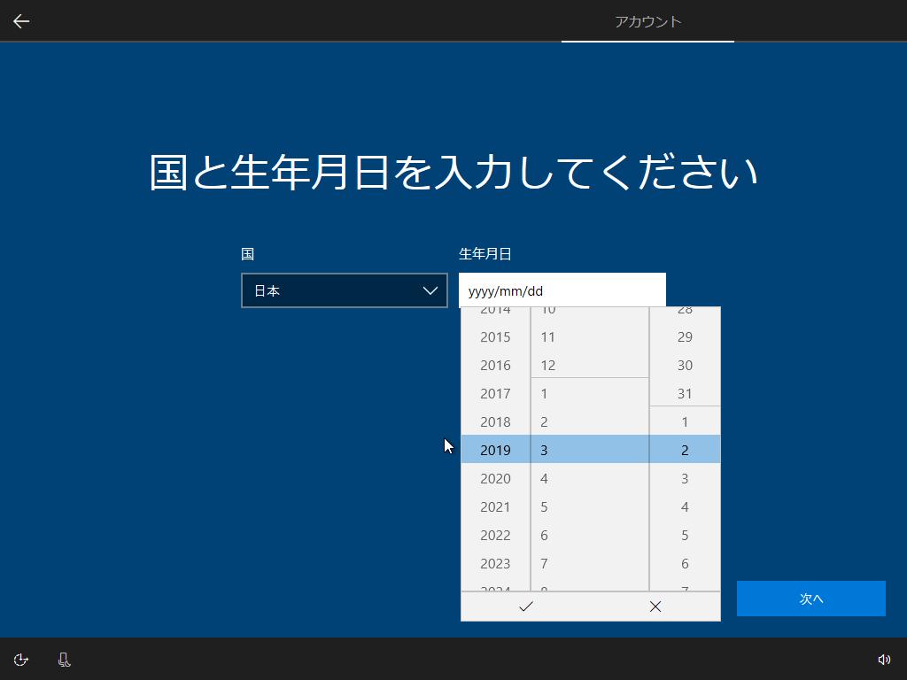 VirtualBox_Windows10_20190302_02_03_2019_14_33_14.png