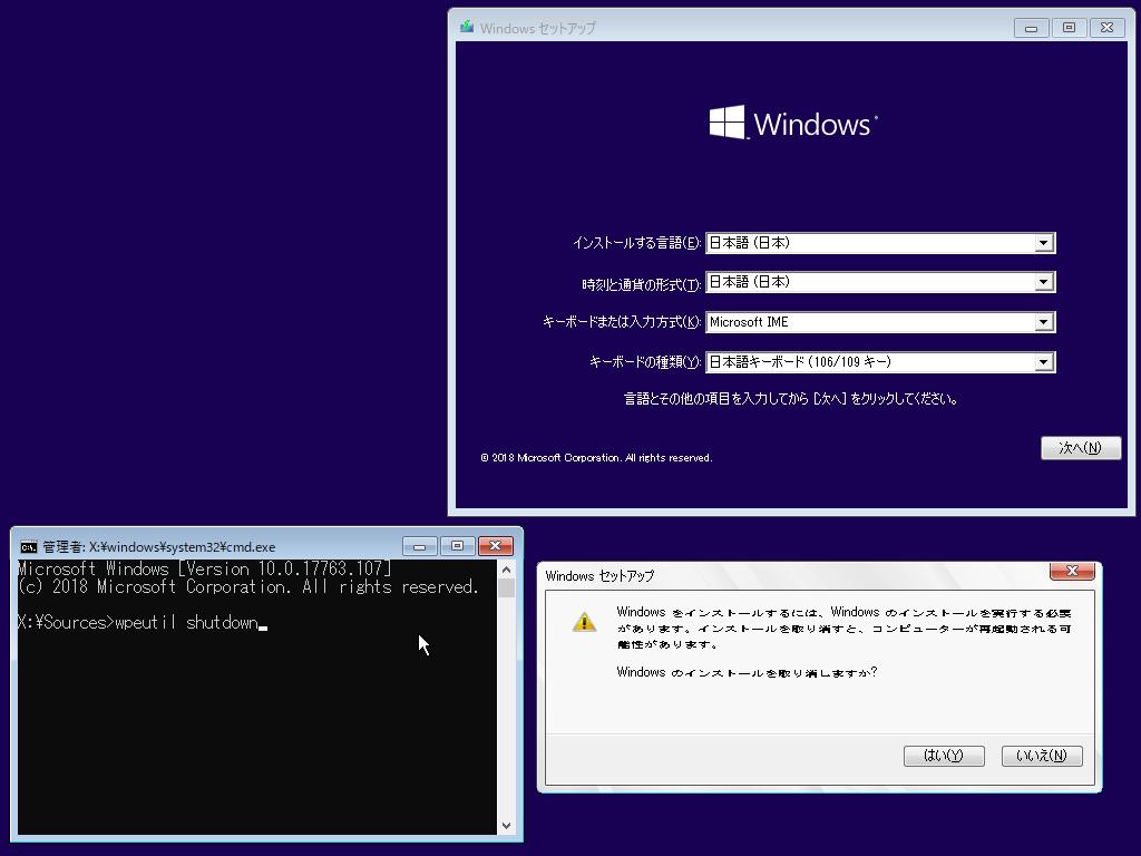 VirtualBox_Windows10_sample_03_03_2019_20_09_53.png