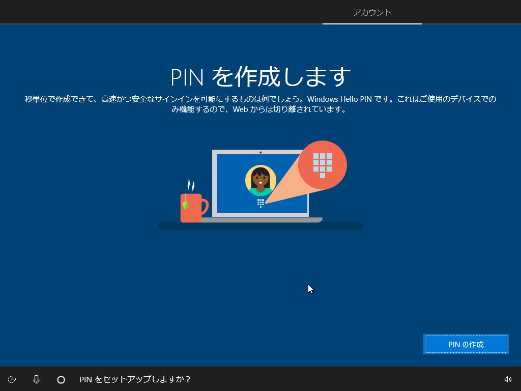 VirtualBox_Windows10_20190302_02_03_2019_14_36_32.png