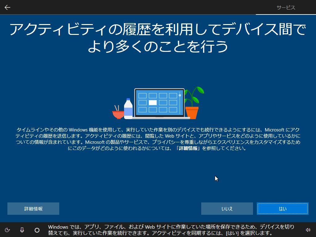 VirtualBox_Windows10_20190302_02_03_2019_14_40_03.png