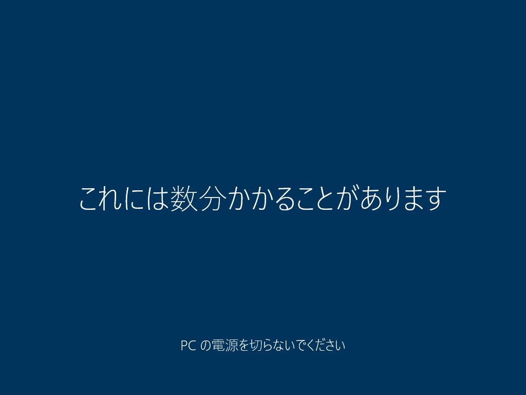 VirtualBox_Windows10_20190302_02_03_2019_14_41_17.png