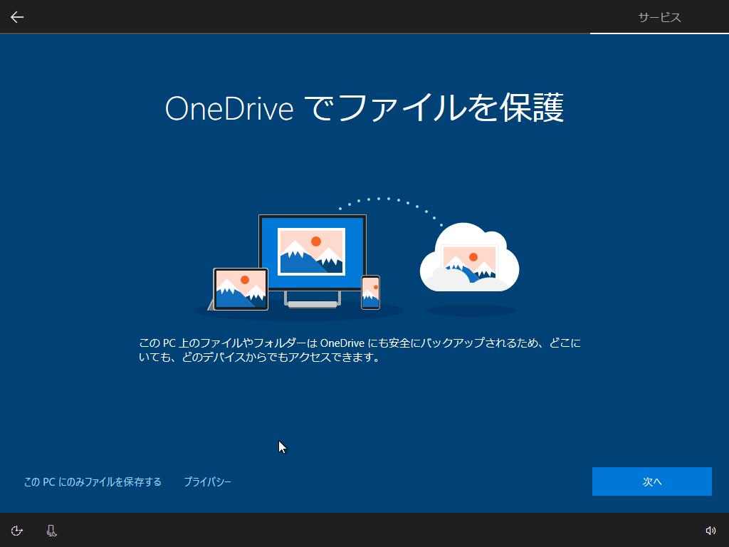 VirtualBox_Windows10_20190302_02_03_2019_14_39_06.png