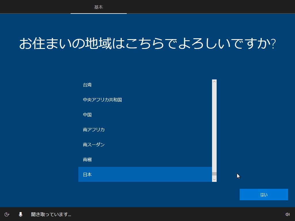 VirtualBox_Windows10_20190302_02_03_2019_14_18_42.png
