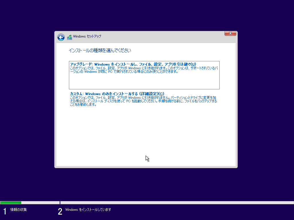 VirtualBox_Windows10_20190302_02_03_2019_13_57_52.png