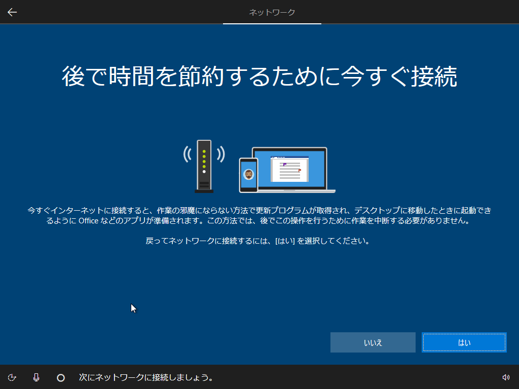 VirtualBox_Windows10_20190302_02_03_2019_14_20_57.png