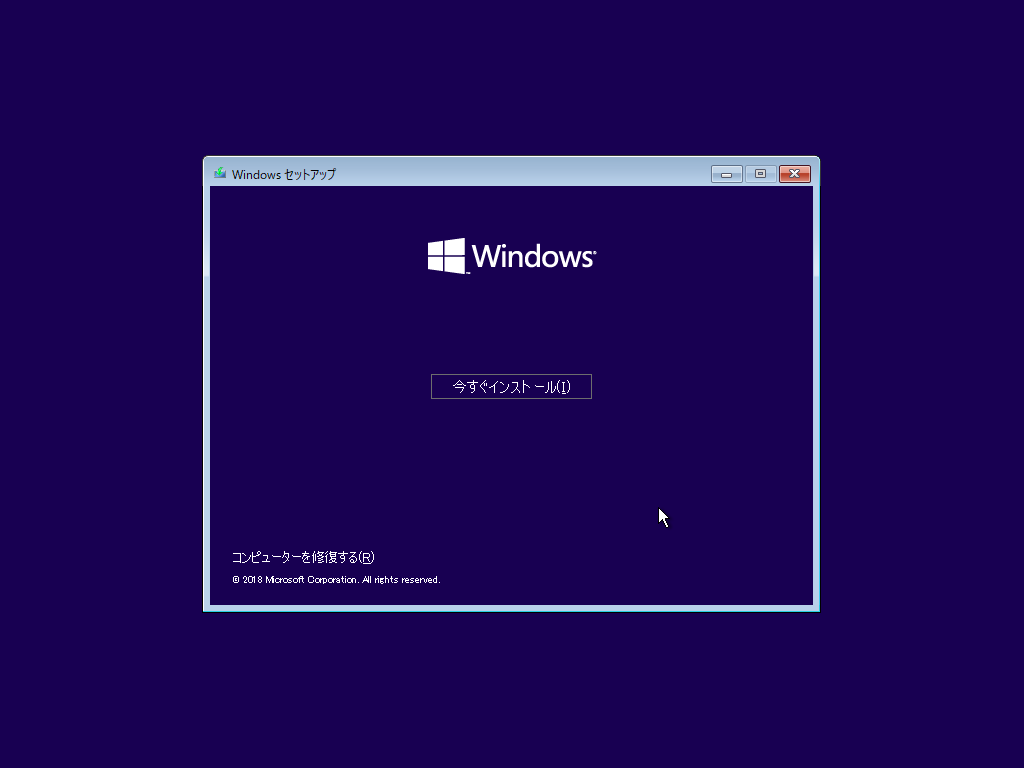 VirtualBox_Windows10_20190302_02_03_2019_13_56_59.png