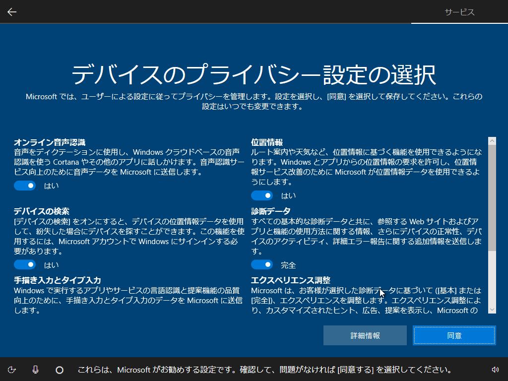 VirtualBox_Windows10_20190302_02_03_2019_14_40_12.png