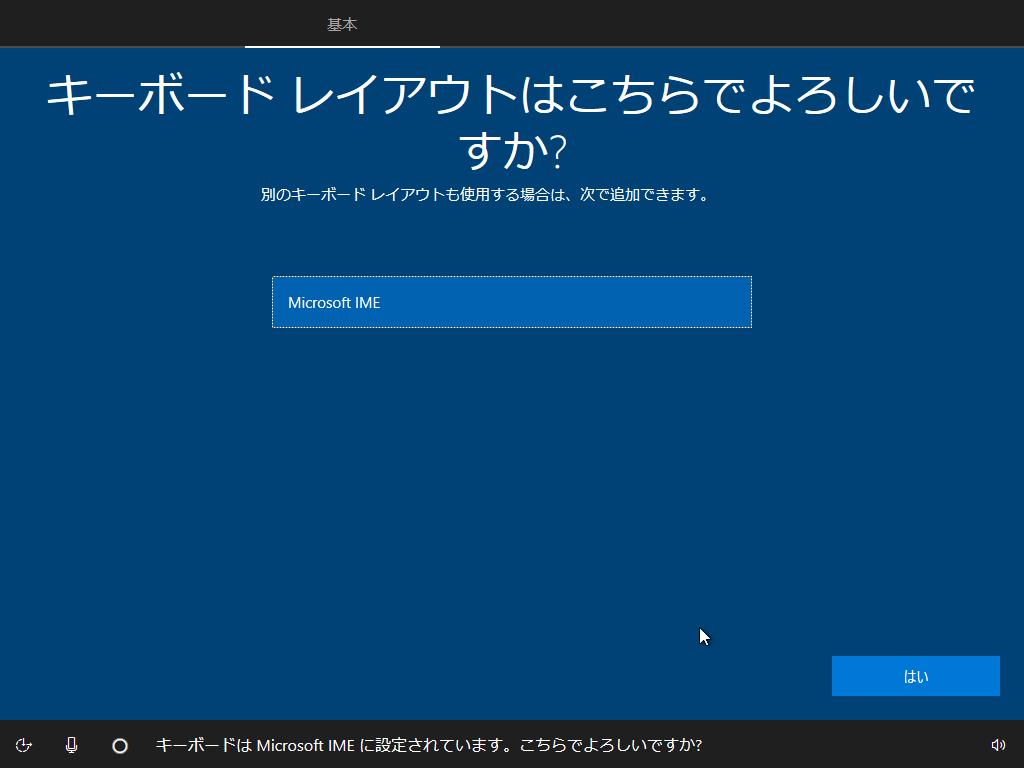 VirtualBox_Windows10_20190302_02_03_2019_14_19_03.png