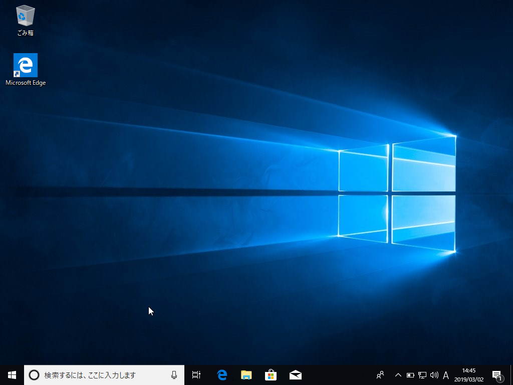 VirtualBox_Windows10_20190302_02_03_2019_14_43_49.png