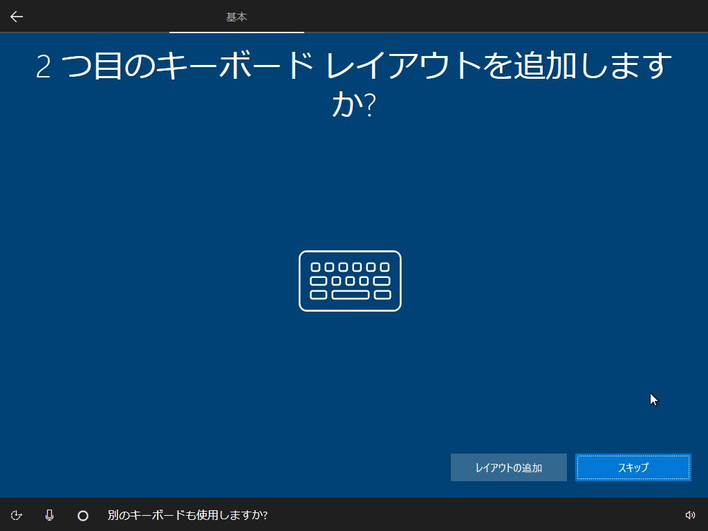 VirtualBox_Windows10_20190302_02_03_2019_14_19_08.png