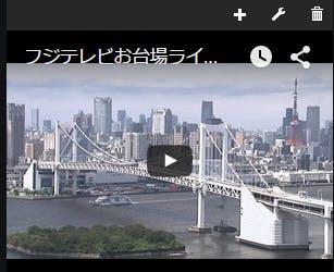 tenki-youtube5-2.PNG