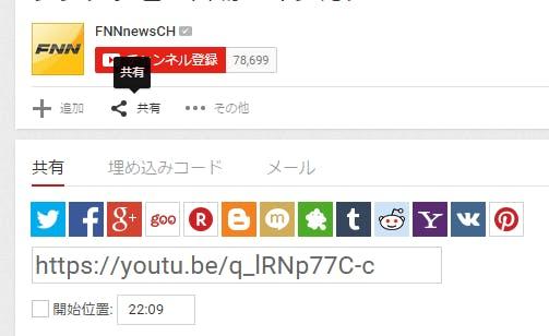 tenki-youtube2.PNG