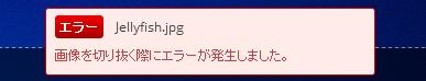 wordpress_error.png