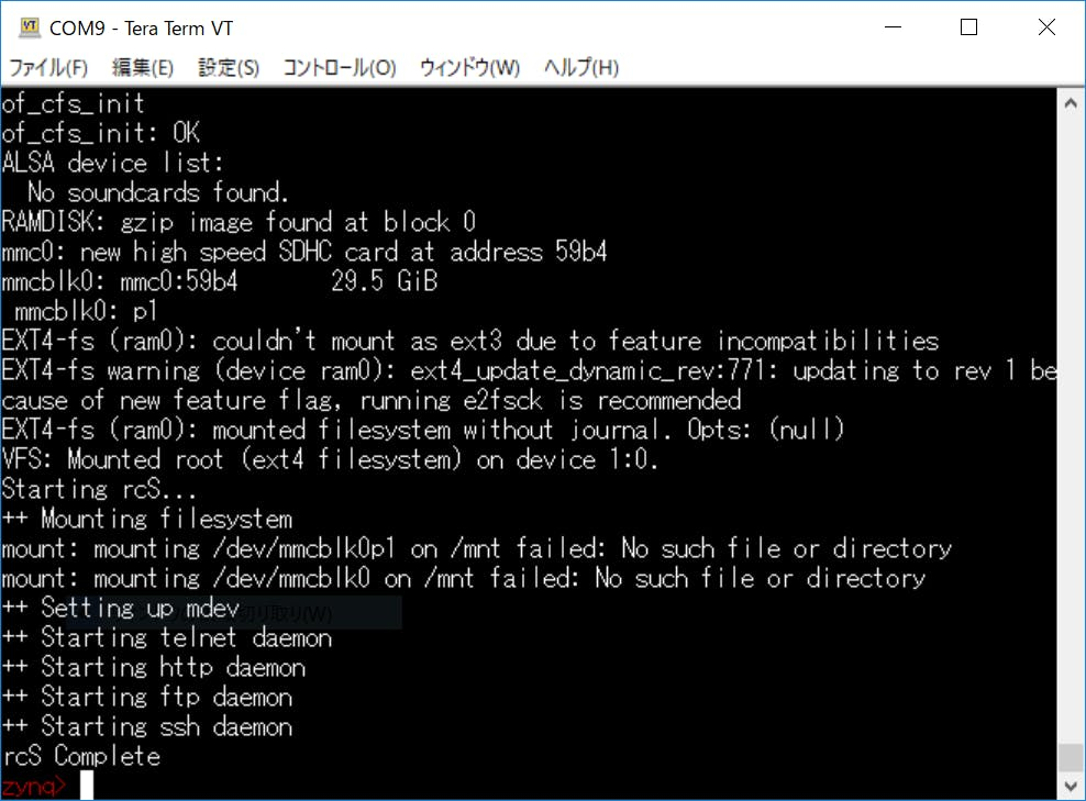 Creating Xilinx Linux SD boot image for Zybo Z7-20 on Windows10