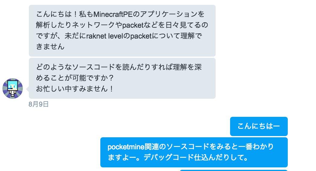 スクリーンショット 2016-09-26 0.57.25.png