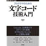 参考図書_small.jpg