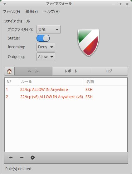 WindowsからXUbuntu18 04にリモートデスクトップ接続 - Qiita