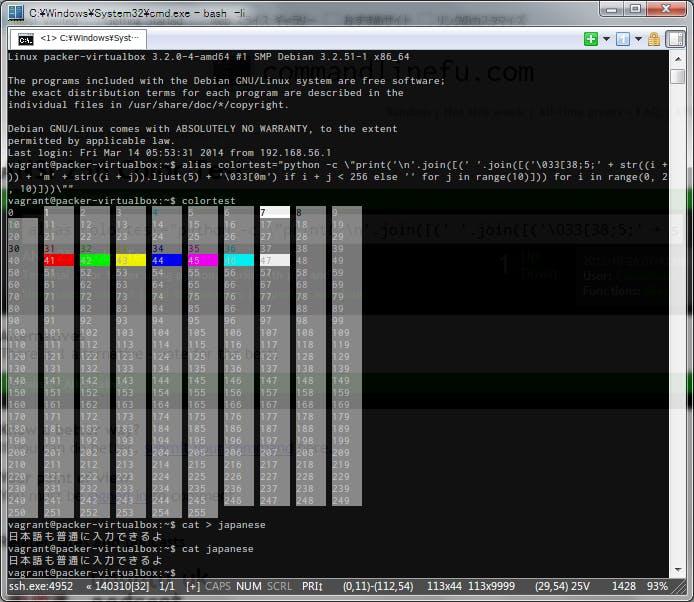 Cygwin】MS-Windows上のターミナルエミュレータまとめ【MinGW】 - Qiita