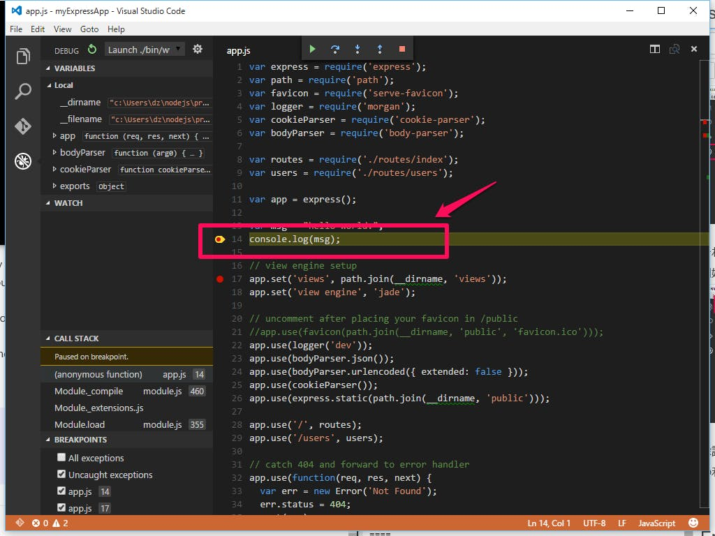 20150820_vscode_006.png