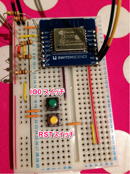 20151213_arduino_001.png