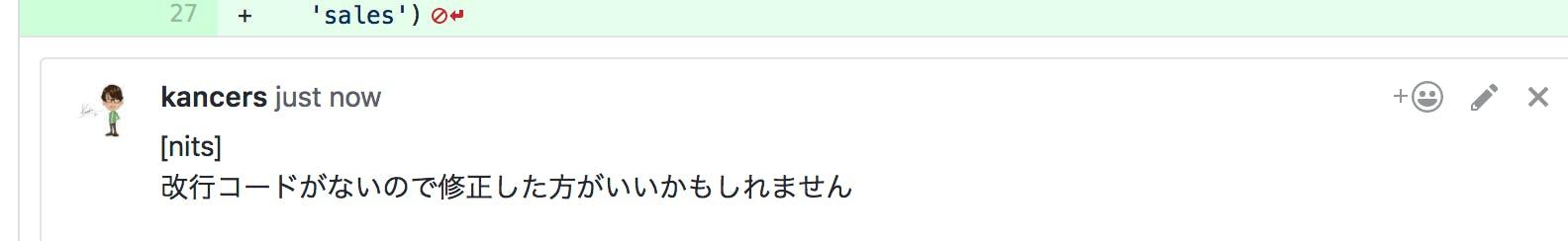スクリーンショット 2018-04-06 0.18.02.png