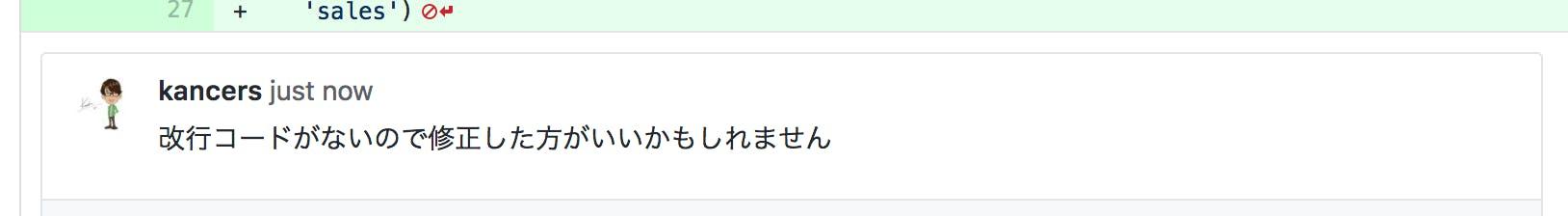 スクリーンショット 2018-04-06 0.17.34.png