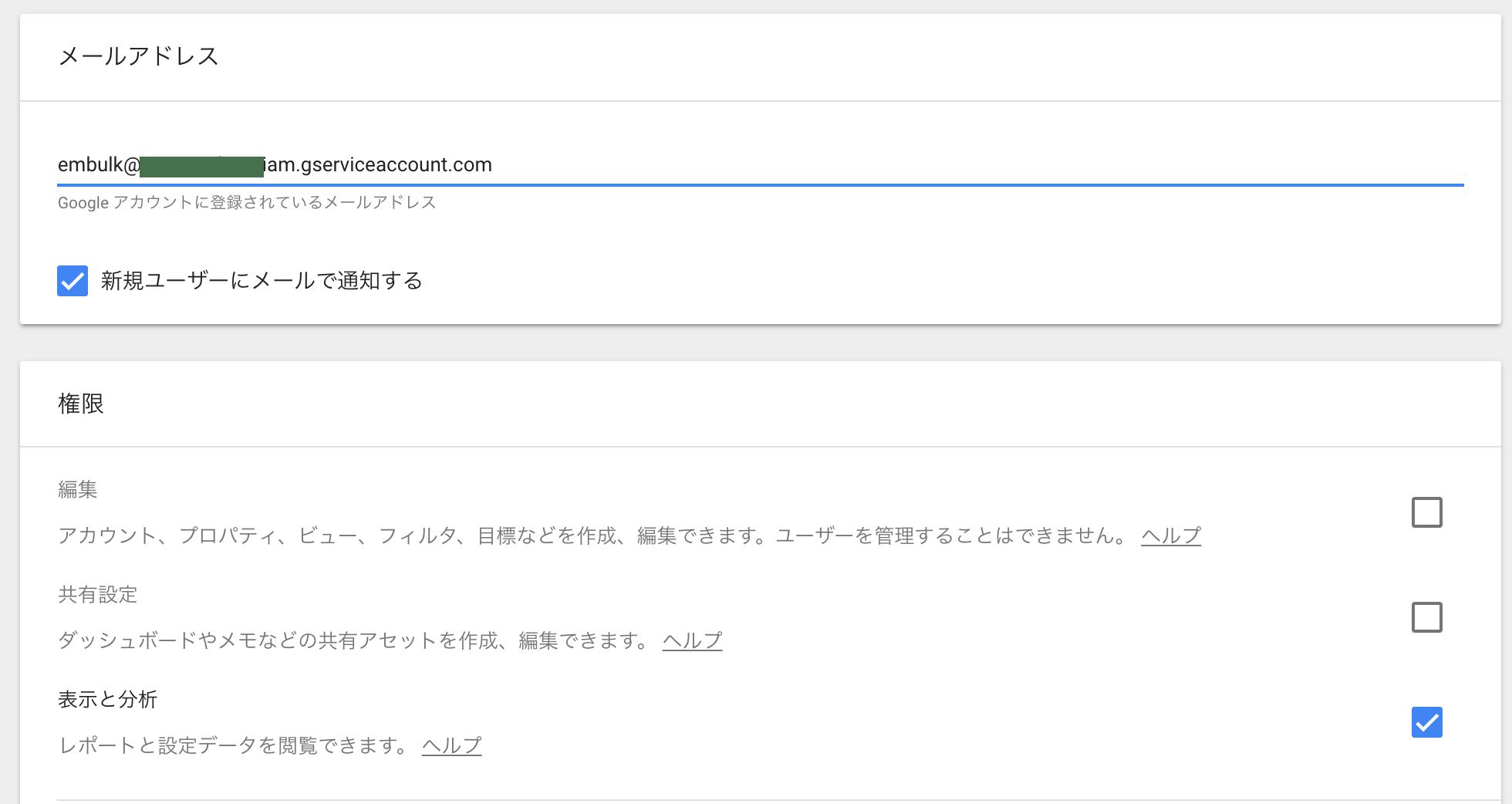 スクリーンショット 2018-04-14 18.45.04.png