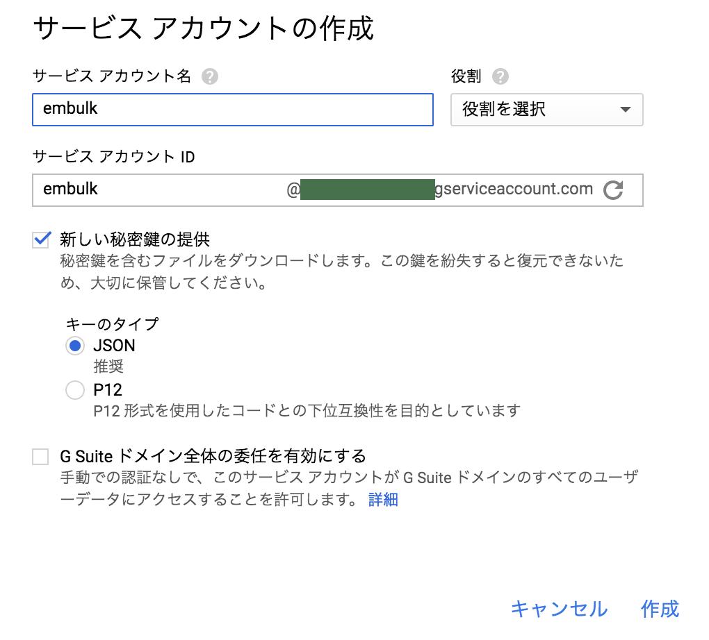 スクリーンショット 2018-04-14 18.37.50.png