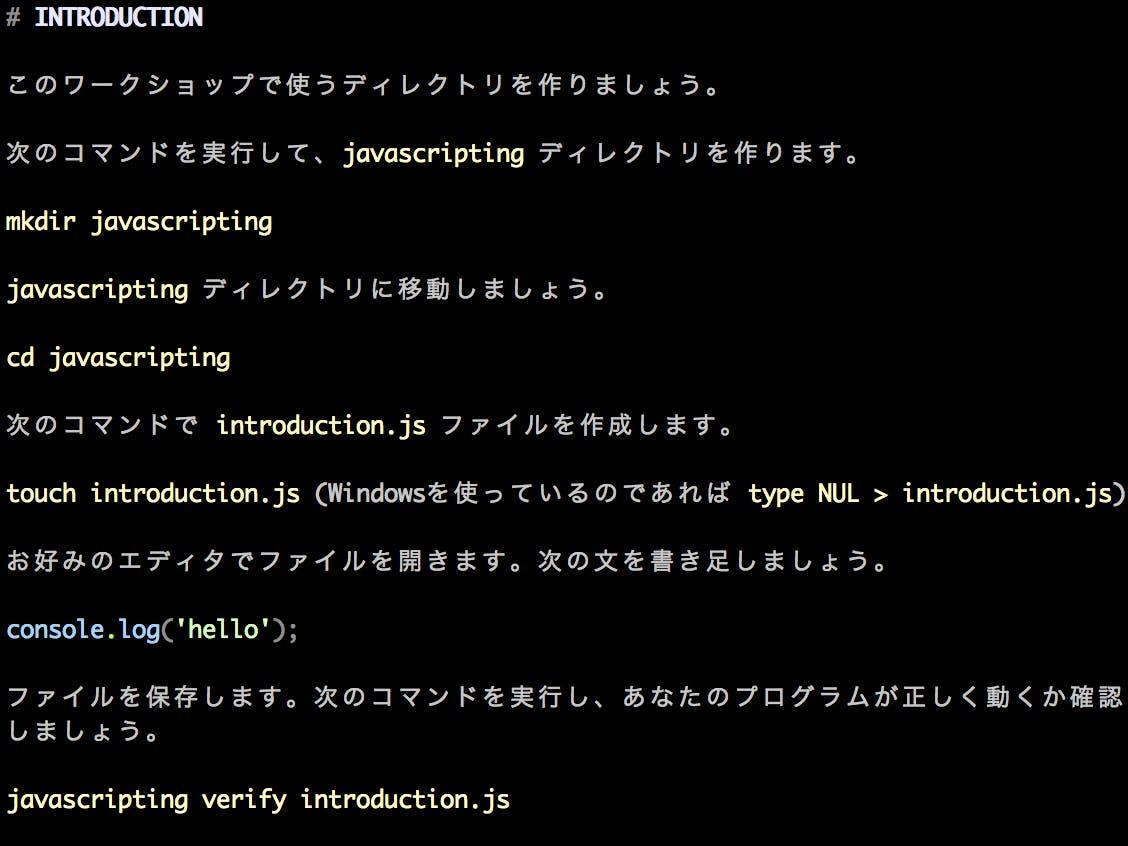 javascripting2.png