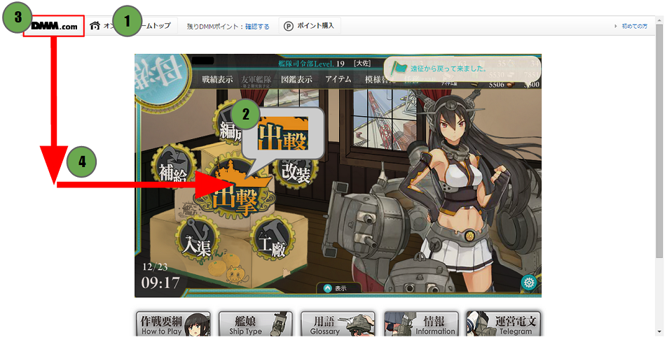 kancolle03.png