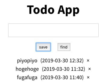 todoapp_final.png